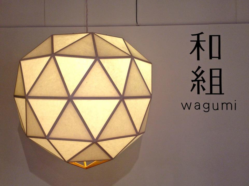 waguchi